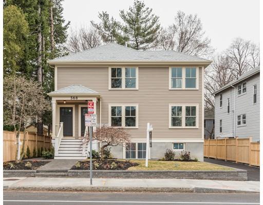 Photo of 368 Concord Avenue, Cambridge, MA